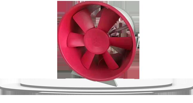 防爆型轴流风机